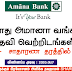 Amana Bank - Vacancies (G.C.E. O/L - Qualifications)