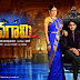 Sivagami Movie Wallpapers