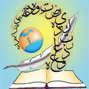 26 Bahasa Arab Anggota Tubuh Untuk Anak