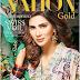 Nation Gold Eid Collection 2016-17/ Festival Women's Dresses 2016-17