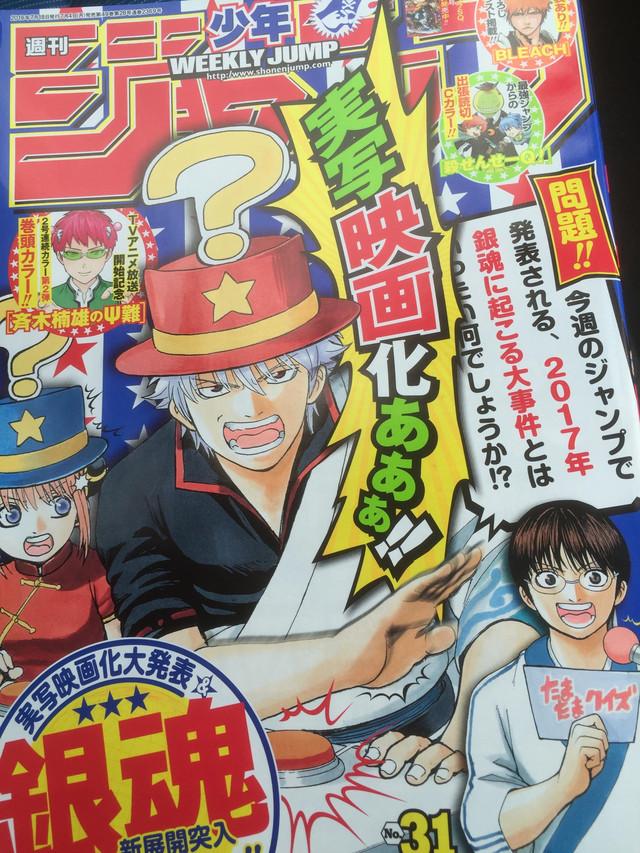 Gintoki zapowiada film aktorski Gintama