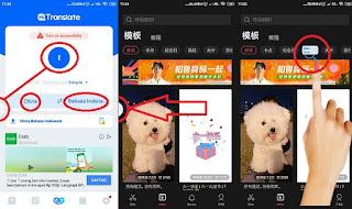 cara menggunakan Hi Translate untuk mengubah bahasa didalam aplikasi