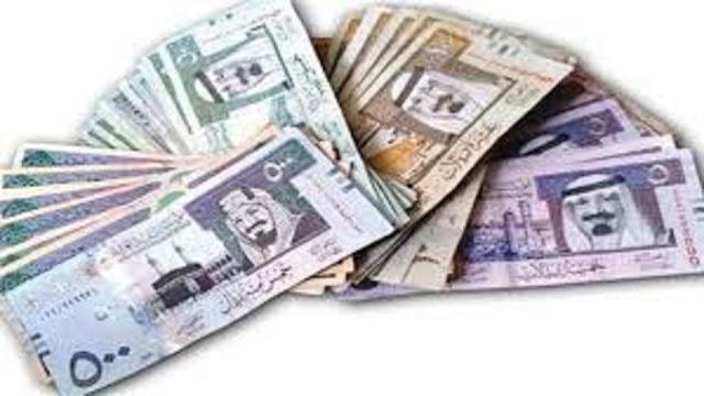 سعر الريال السعودي اليوم الاحد 9-4-2017 أستقرار اسعار الريال في البنوك المصرية