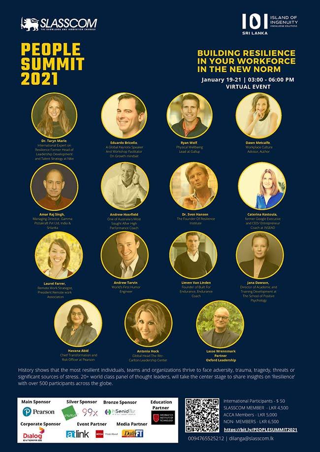 SLASSCOM | People Summit 2021: Grab your tickets now.