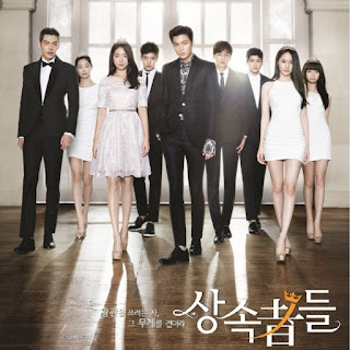 Tracklist : OST. The Heirs