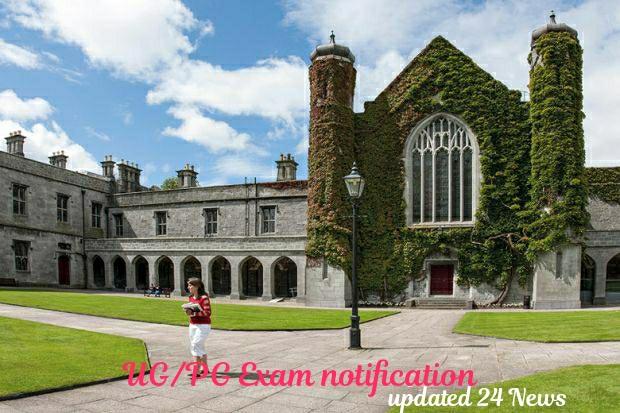 University exam notification, यूजी पीजी एक्जाम लेने के लिए यूनिवर्सिटी को मिली परमिशन, Updated24 News