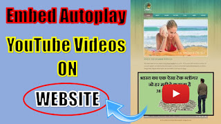 How to embed youtube autoplay video on the website.