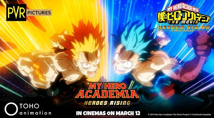 My Hero Academia's Movie is set to release in India