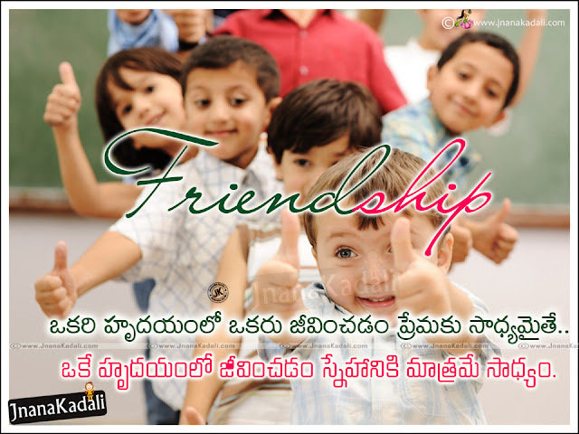 Here is funny quotes on friendship,friends series quotes,friendship quotes in hindi,friendship quotes for whatsapp status,friends quotes and sayings,short friendship quotes,friendship quotes in telugu,best friend quotes to put on pictures,best friends forever quotes,cute best friend quotes,short best friend quotes,short friendship quotes,friendship quotes and sayings,friends tv show quotes,best friends quotes that make you cry