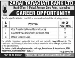 Zarai Tarakiati Bank Limited jobs