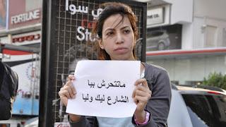 طالبة التحرش الجماعي تروى قصتها بالزقازيق