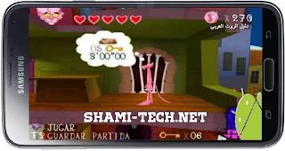 لعبة النمر الوردي للاندرويد 2020 Pink Panther Game Apk