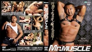 Danji Macho – Mr.MUSCLE
