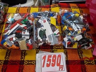 中古品のレゴセット500グラム飛行機、車両など1590円3セット