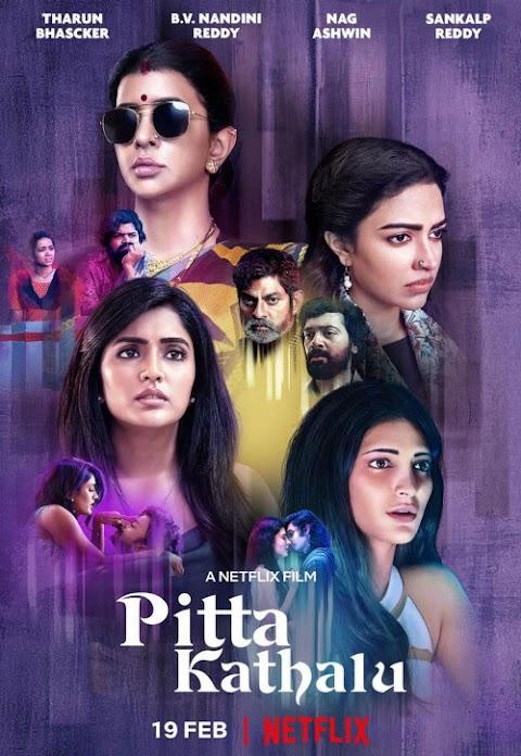 Download Pitta Kathalu (2021) Tamil Full Movie | Amala Paul, Shruti Haasan