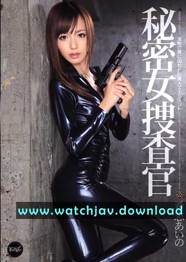 JAV Video With English Subtitle Aino Kishi IPZ-104_www.watchJAV.download
