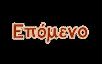 http://thefishermencomic.blogspot.gr/2017/11/36.html