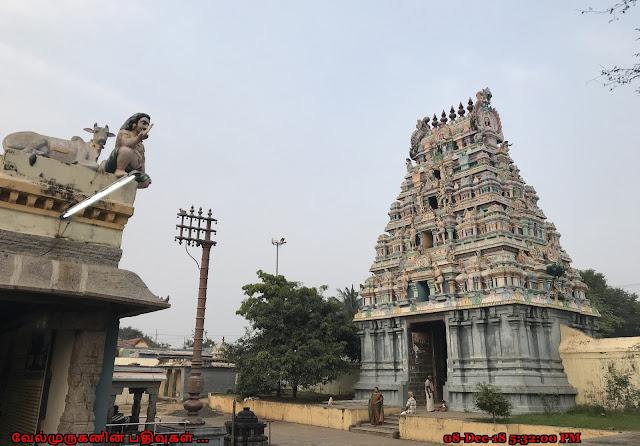 Thirumanikuzhi Vamanapureeswarar temple