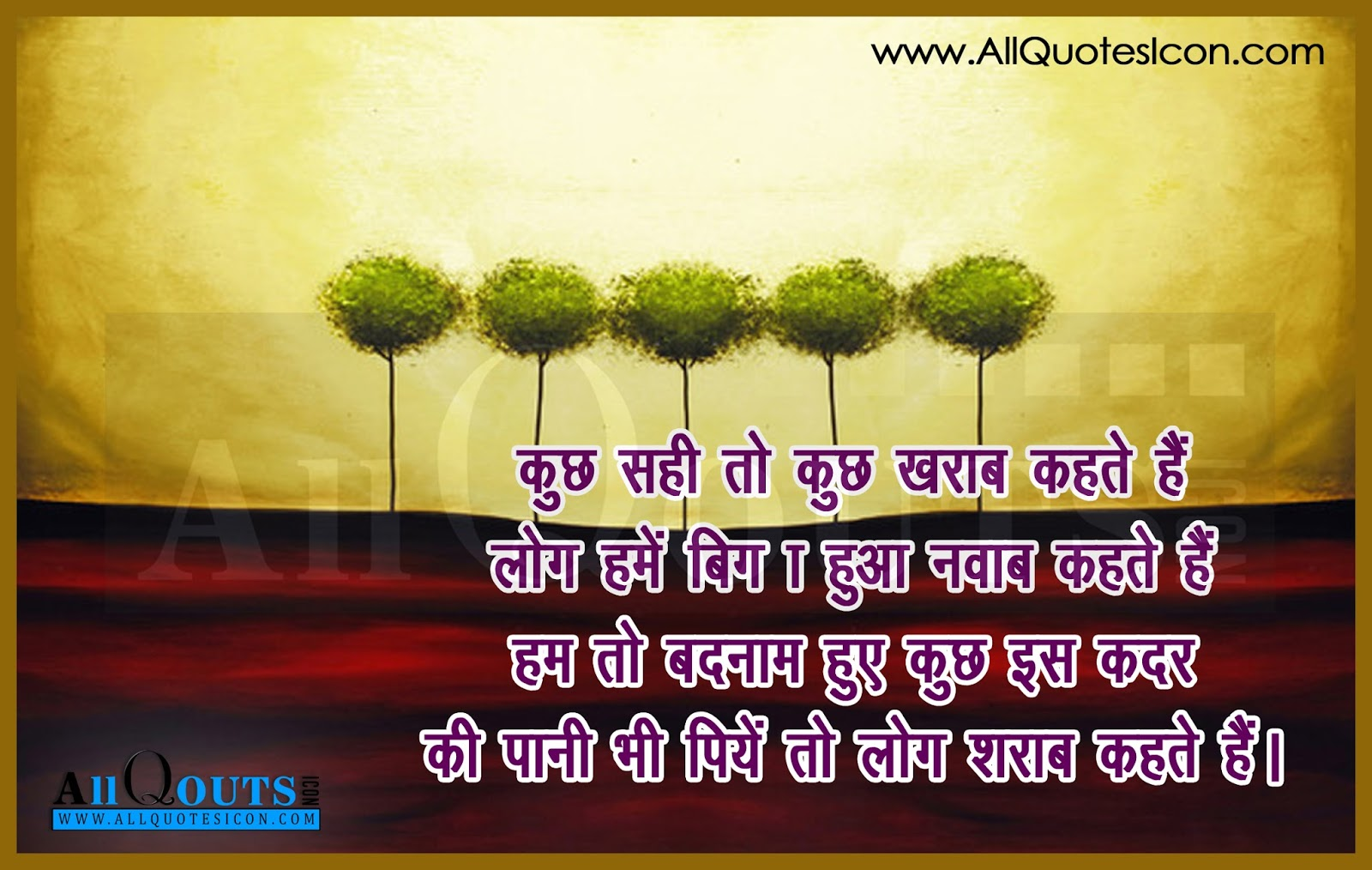 Imágenes De Life Quote In Hindi With Images