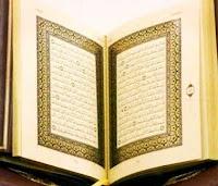 Al Qur'an surat Al Gasiyah