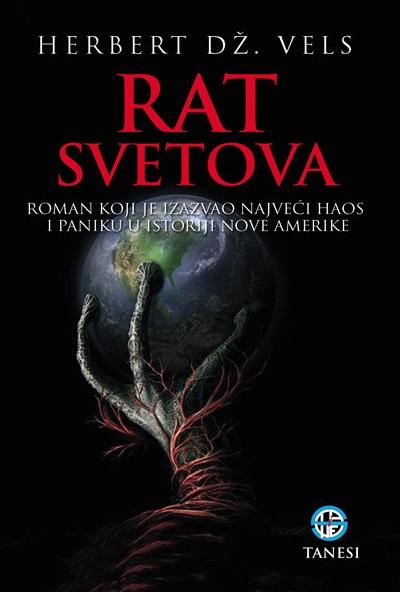 https://www.knjizare-vulkan.rs/naucna-fantastika/37114-rat-svetova