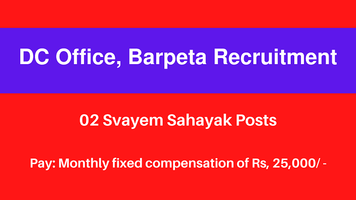 DC Office, Barpeta Recruitment 2020