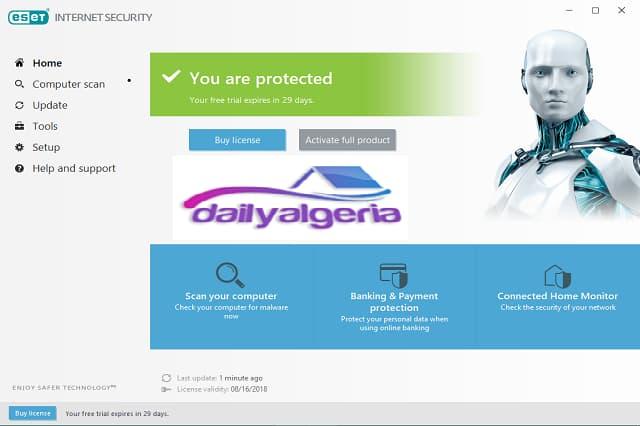 تحميل برنامج الحماية  ESET Internet Security  أخر إصدار