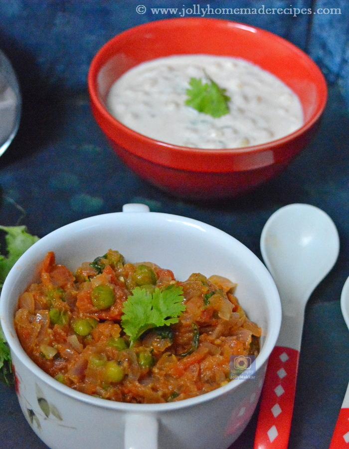 Baingan Bharta with Peas Recipe