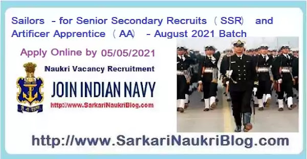 Indian Navy Sailors AA SSR Recruitment August-2021 entry