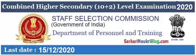 SSC Higher Secondary (10+2) Level Examination 2020