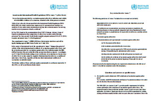 Copy of the WHO amendment of IHR2005 Annex 7 Yellow Fever