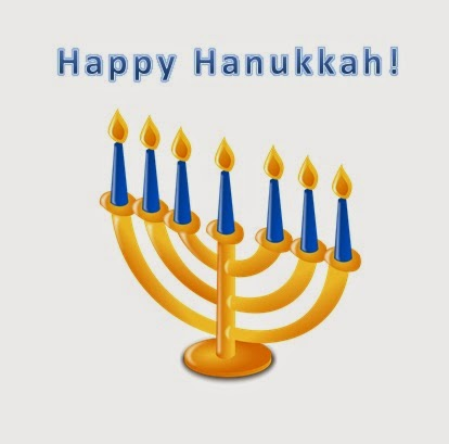 Happy Hanukkah 2016!