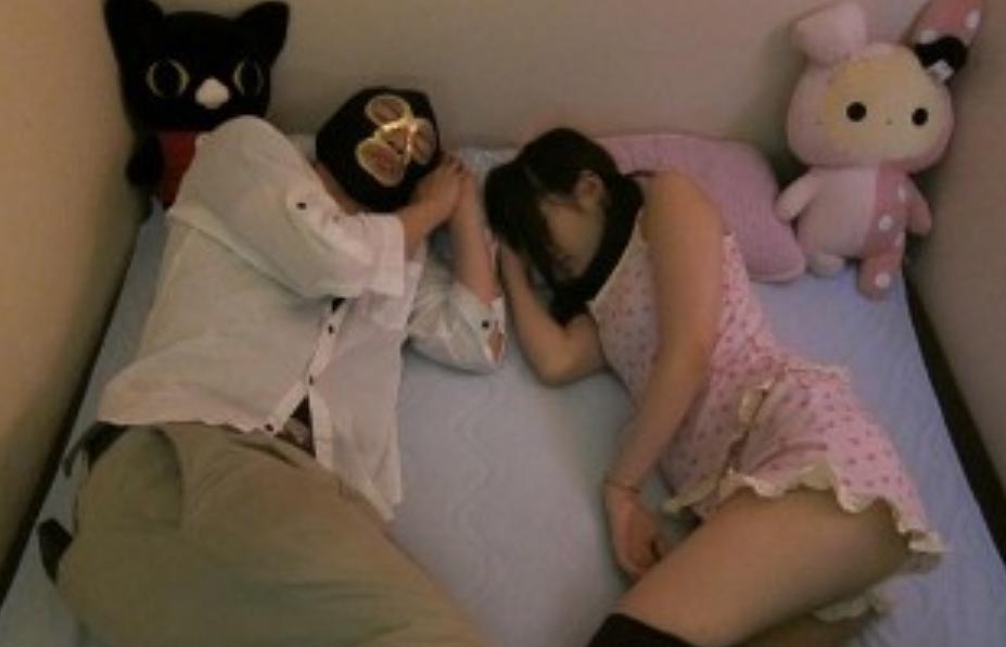 Tidur Bersama Gadis Cantik