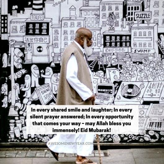 Ramzan mubarak Inspire Quotes