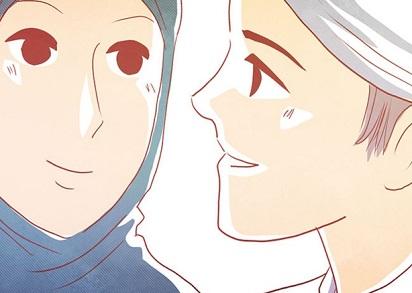 Pengertian Zihar dalam Pernikahan Islam