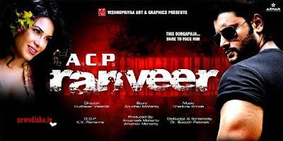 Oriya film ACP Ranveer Wallpapers