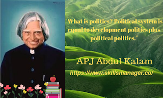 """What is politics? Political system is equal to development politics plus political politics."""