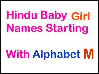 Unique Hindu Baby Girl Names Starting With M