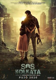 SOS Kolkata First Look Poster 1