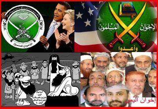 8549c1707 مؤامرات جماعة الإخوان المسلمين على الإسلام وأهله
