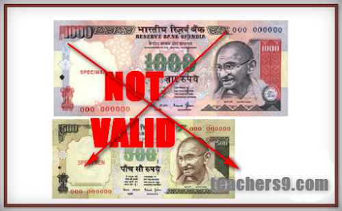 How can I exchange my Rs 500 and Rs 1000 notes