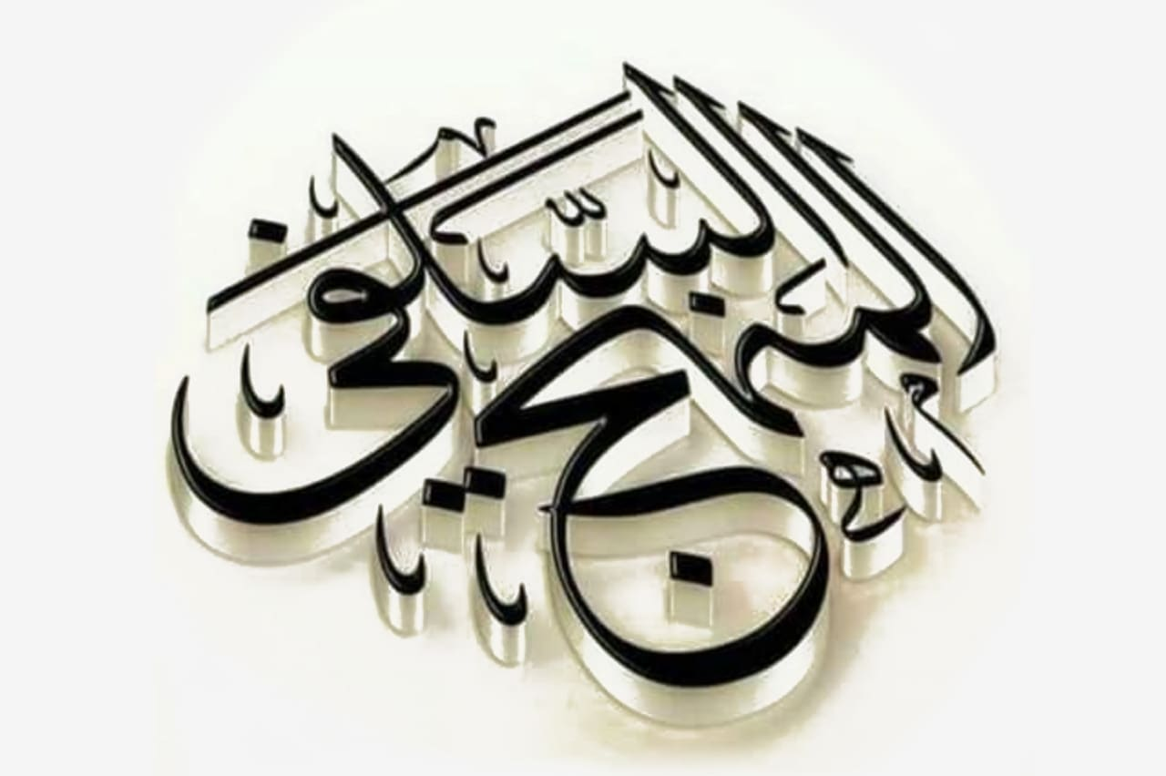 Perpecahan Kelompok Salafi Maz'um