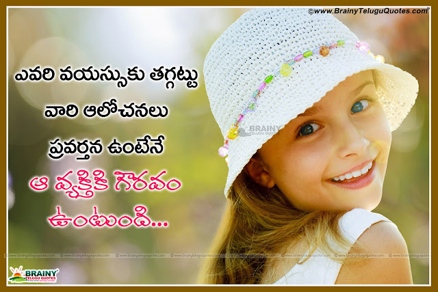 Here is Telugu Quotations on inspiration,Best Telugu sms,Nice top motivational quotes in telugu, Trending online telugu life quotes with images,Best inspirational sms in telugu, inspiring thoughts in Telugu, inspiring thoughts about life in telugu, Best inspirational Whatsapp status in telugu, Inspirational whatsapp status with hdwallpapers, Best inspiring thoughts in telugu,Free Wallpapers with telugu quotes.