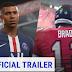 Ներկայացվեց FIFA21 խաղի մեկնարկային թրեյլերը