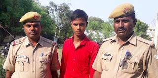 Jaunpur News : छेड़खानी के मामले में फरार आरोपी को पुलिस ने दबोचा