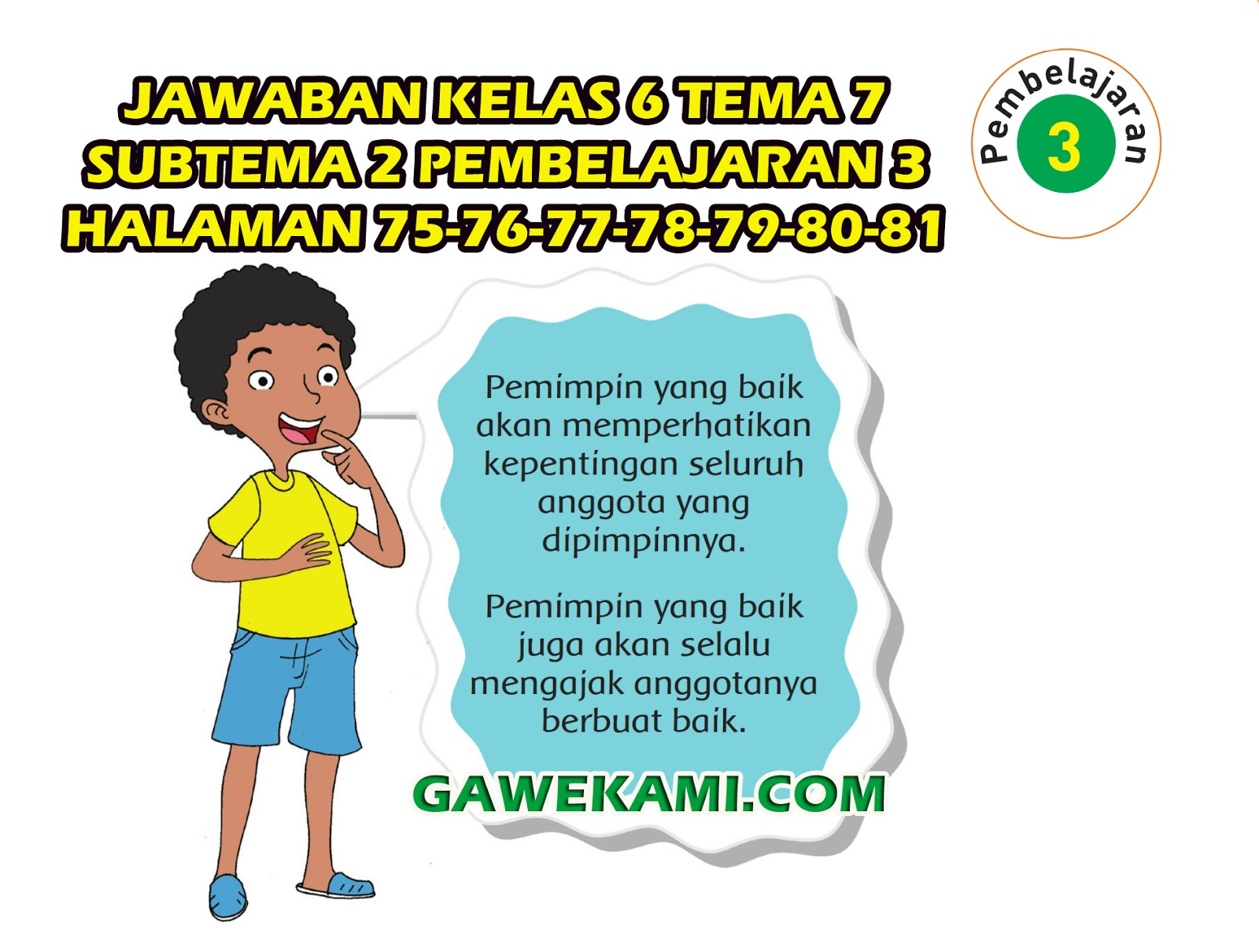 Kunci Jawaban Tematik Kelas 6 Tema 7 Subtema 2 Halaman 75 ...