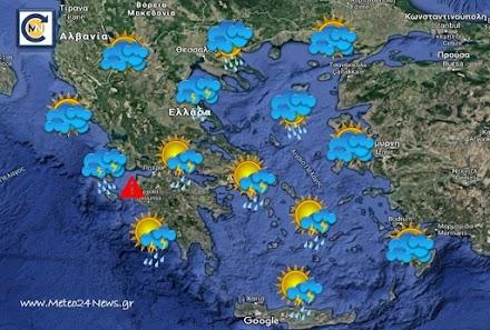 Meteo24news.gr: Αλλαγή του καιρού την Τρίτη 30.3.2021