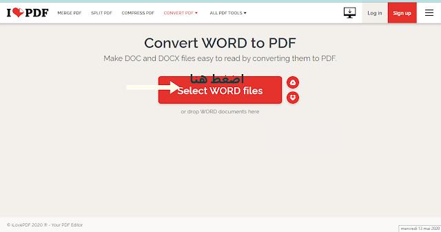 تحويل word إلى pdf بنفس التنسيق