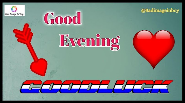 Good Evening Images | good evening pic, good evening messages, evening quotes, good evening photo
