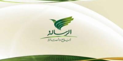تردد قناة رسالة الإسلام  The Message Of Islam, على عربسات